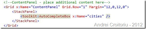 autocomplete_xaml